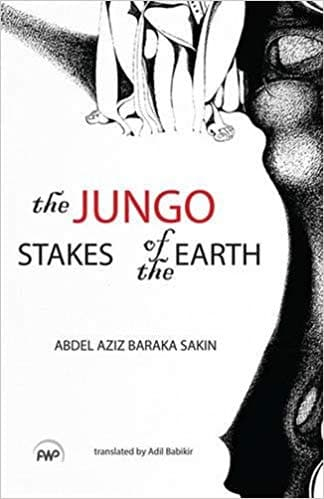 "Book cover art for ""The Jungo: Stakes of the Earth"""