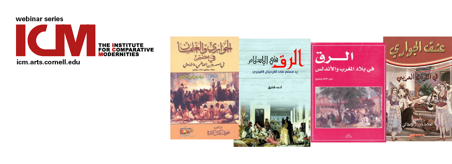 Images of books about slavery with Arabic titles