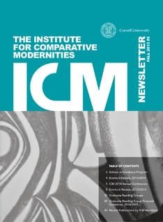 icm logo newsletter Fall 2013